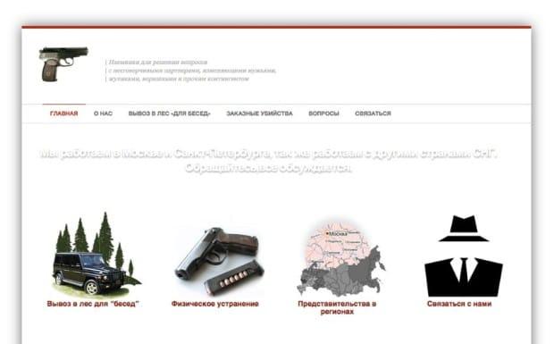 Russland / Auftragsmörder / Zakazat