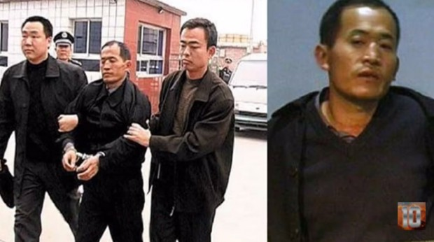 Brutaler Serienmörder - Yang Xinhai